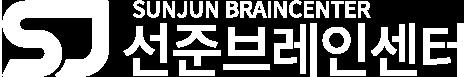 선준미디어